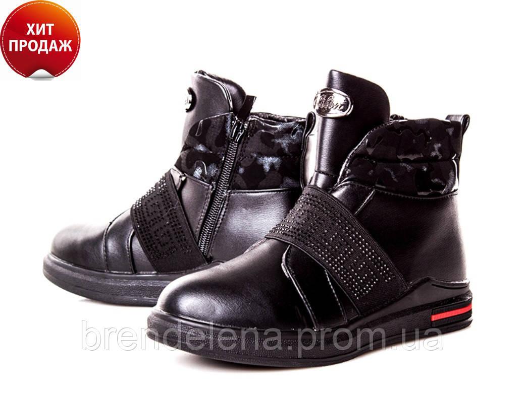 Детские ботинки для девочки р (33-35)