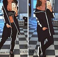 Женский спортивный костюм новинка 42 44 46 размер весенний Женская одежда недорого оптом розница