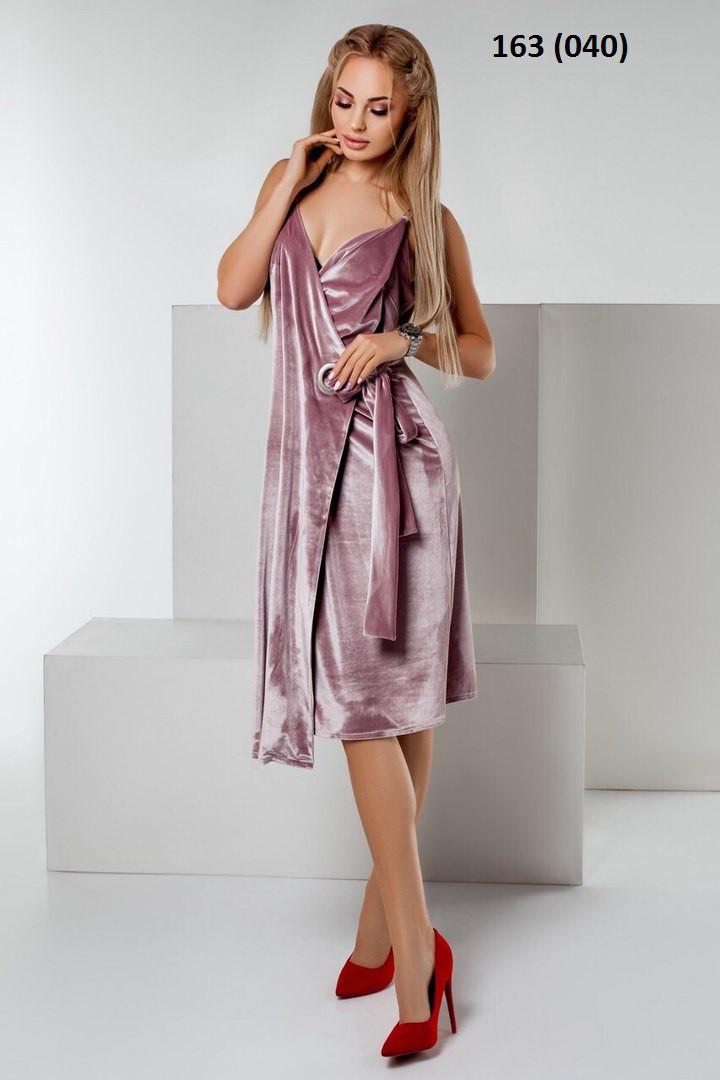 Женское платье с нежного бархата 163 (040)
