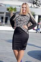 Платье женское больших размеров бат 387 гл $