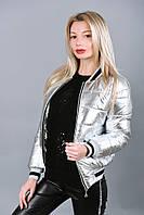 Женская серебренная куртка-бомбер на флисе. Ткань: плащевка-лак. Размер: с,м,л.