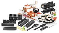 Машинка для суши Sushi maker new HK029, аппарат для приготовления суши, машинка для суши и роллов