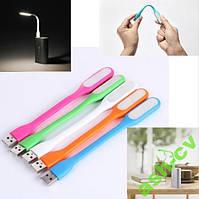 Гибкая USB лампа Xiaomi Mi LED, гибкая светодиодная лампа usb, usb led лампа для ноутбука разные цвета
