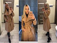 Кашемировое пальто женское бежевое с поясом