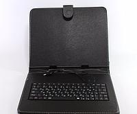 Чехол с клавиатурой для планшета KEYBOARD 9.7 micro, чехол keyboard для планшета, для планшета 9.7 дюймов