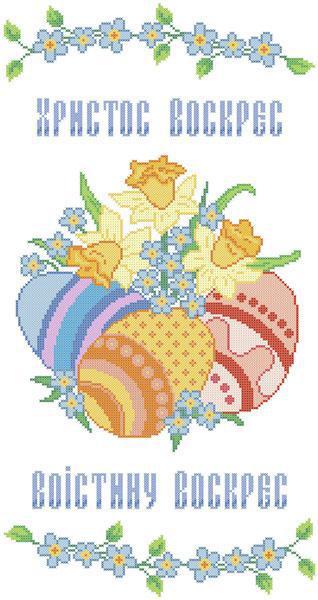 ХВВГ-026. Схема для вишивки бісером Великодній рушник.  продажа ... 47482ae0838f3
