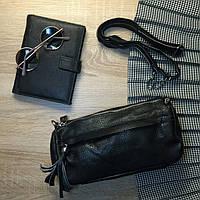 Сумки черные кожаные