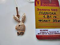 Золотая подвеска Плейбой Playboy- 1.81 грамма Золото 585* пробы