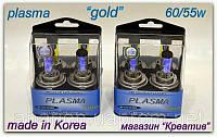 Лампа галогенная на ВАЗ 2109 Plazma Gold H4 12V 60/55W