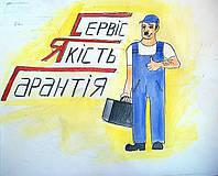 Ремонт газовых котлов отечественного производства в Луцке и по Волынской области