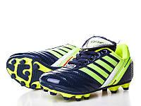 Детские кроссовки для мальчиков от фирмы Clibee(рр.с 26 по 31 ).