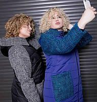 Женское стильное пальто комбинированное, 48-64р, синий