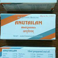 Ану таил, Anutailam, Arya Vaidya Sala - масло-капли для носа,10 мл