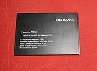 Аккумулятор Батарея Bravis TREND для телефона Б/У!!! Оригинал