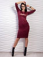 Бордовое платье офисного стиля ниже колена