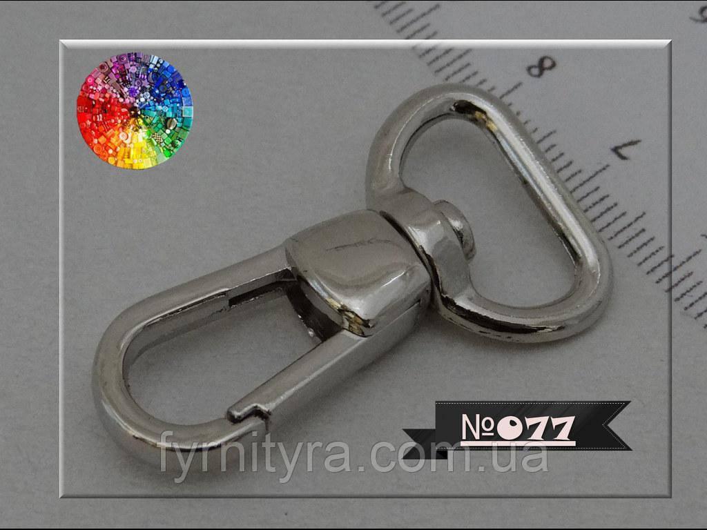 Карабин 077 15mm никель