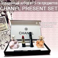 Подарочный парфюмерный набор Chanel Present 5 в 1 (набор духов Шанель)