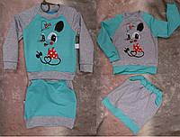 Детский костюм с юбкой трехнитка рисунок мышонок, детские трикотажные костюмы оптом от производителя