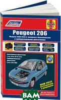 Peugeot 206 1998-2012 бензин, дизель. Каталог расходных запчастей. Характерные неисправности. Руководство по ремонту и эксплуатации автомобиля