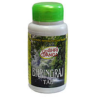 Брингарадж (Eclipta Alba) Шри Ганга 200 табл (Bhringraj Tab Shri Ganga)