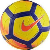 Мяч Nike 17/18 MAGIA Soccer Football Ball Yellow SC3154-707