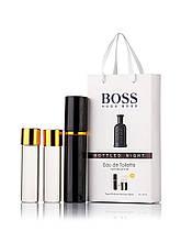 Подарочный набор мини духов Hugo Boss Boss Bottlet Night 3 х 15 мл копия