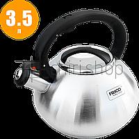 Чайник со свистком 3.5 л для всех типов плит Frico, металлический, из нержавеющей стали, для индукционных плит