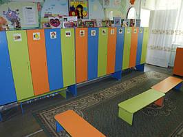Шкафчики-раздевалки для детского сада