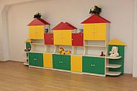 Шкаф для игрушек для детского сада