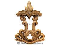 Декор центральный из дерева