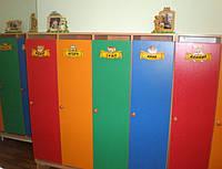 Шкафы для вещей для детского сада