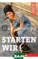 Bruseke Rolf Starten wir! A1 Kursbuch