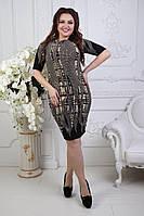 Приталенное деловое платье на короткий рукав с красивым принтом в батальных больших размерах