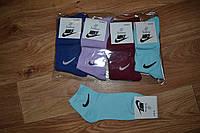 Носки женские Nike (Копия)