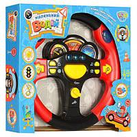 Руль 7737 UK, детская игрушка, музыкальная игрушка, детский руль