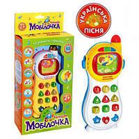 """JT Телефон 0103 UK """"Умный телефон-укр"""", 7 функций, муз, свет, музыкальная игрушка, развивающая игрушка"""