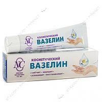 НК Крем косметический смягчающий Вазелин 40мл
