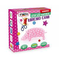 """Набор для творчества """"Свинка"""" (5 шт) в коробке 35-35-18см,набор для детского творчества,набор для шитья"""