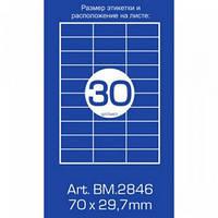 Этикетки с клейким слоем 30 шт., 70*29,7мм 100л BUROMAX