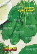 """Щавель """"ОДЕСЬКИЙ"""" 20г ТМ """"Щедрий Урожай"""""""