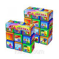 Кубики Абетка 12шт, обучающая игра, детские кубики, игрушка