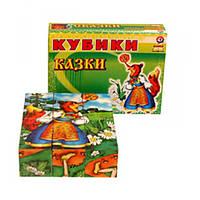 """Кубики пластм. """"Казки"""" 0137, развивающая игра, обучающая игрушка, детские кубики, сказки"""