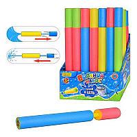 Водяной насос 45 см, диаметр 4 см, микс цветов, арт. M 0858 U/R, игрушка для бассейна