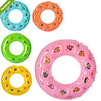 КРУГ MSW 003 65см, 5 цветов,в кульке, круг для плаванья детский