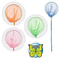 Сачок для бабочек M 0061 U/R (100шт) 4 цвета, 90см, детский сачок для бабочек