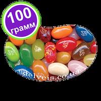Конфеты Jelly Belly 49 вкусов на вес