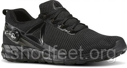 Мужские кроссовки Reebok ZPump Fusion 2.5 BD1096  продажа, цена в ... 5dafc7d1e1f