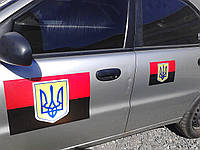 Гибкие магниты на автомобиль с украинской символикой.