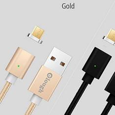 Elough E04 магнитный Micro-USB кабель. Золотистый. Лучшее качество!