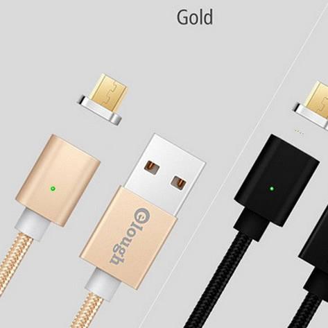 Elough E04 магнитный Micro-USB кабель. Золотистый. Лучшее качество!, фото 2